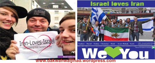 iran love israel