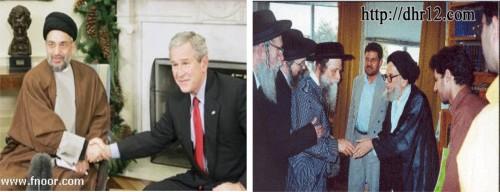 Syi'ah dan Amerika dan Yahudi