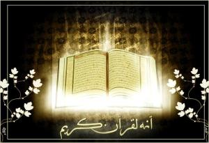 Al-Quran Al-Kariem